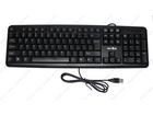 Tastatura, vodootporna + BESPL DOST. ZA 3 ART.