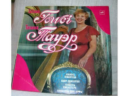 Tatiana Tauer - Hendl, Ginastera - Harp concertos
