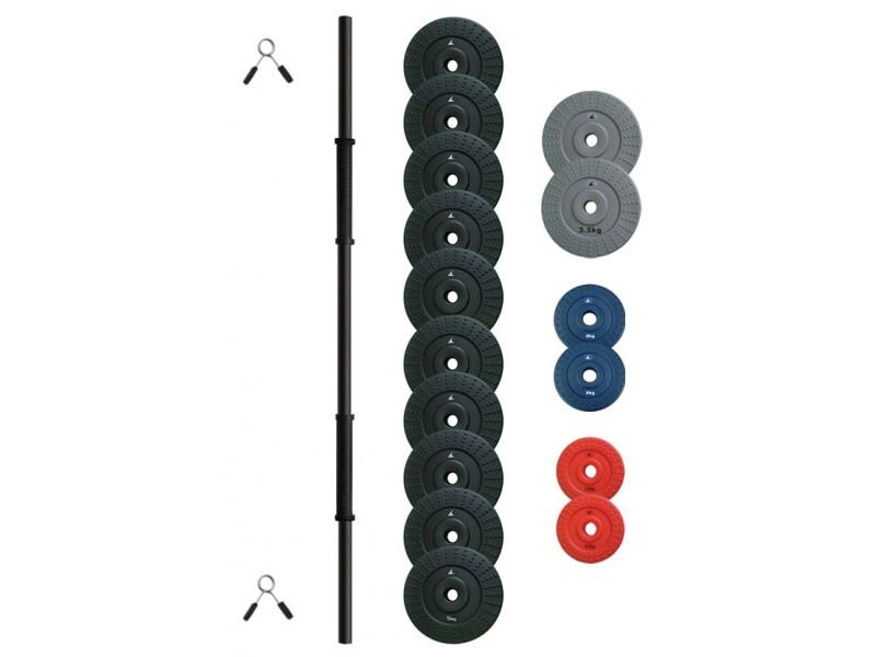 Tegovi komplet: 64kg tegova i sipka do 50 kg