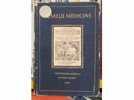 Temelji medicine,William Harvey i otkriće krvnog optoka