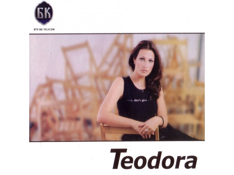 Teodora Bojović - Teodora