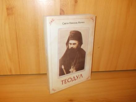 Teodul - sveti Nikolaj žički