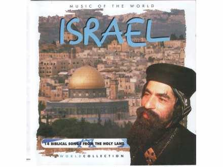 Terra - ISRAEL