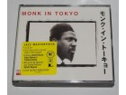 Thelonious Monk - Monk In Tokyo