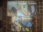 Tierlexikon 1 - 5 ( Enciklopedija zivotinja )