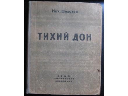 Tihi Don  1-4   Mihail Šolohov