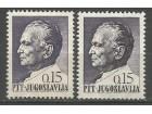 Tito redovne 0.15 din 1967.,žuta i bela guma,čisto