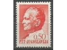 Tito redovne 0.50 din 1968.,čisto