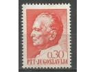 Tito redovne II 0.30 din 1967.,čisto