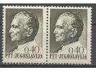 Tito redovne II 0.40 din 1967.,u paru,čisto