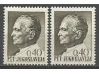 Tito redovne II 0.40 din 1967.,žuta i bela guma,čisto