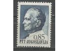 Tito redovne II 0.85 din 1967.,čisto
