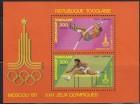 Togo 1980 Olimpijada Moskva blok, čisto (**)