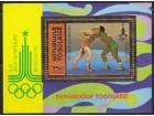 Togo 1981 Olimpijada Moskva - rvanje blok, čisto (**)