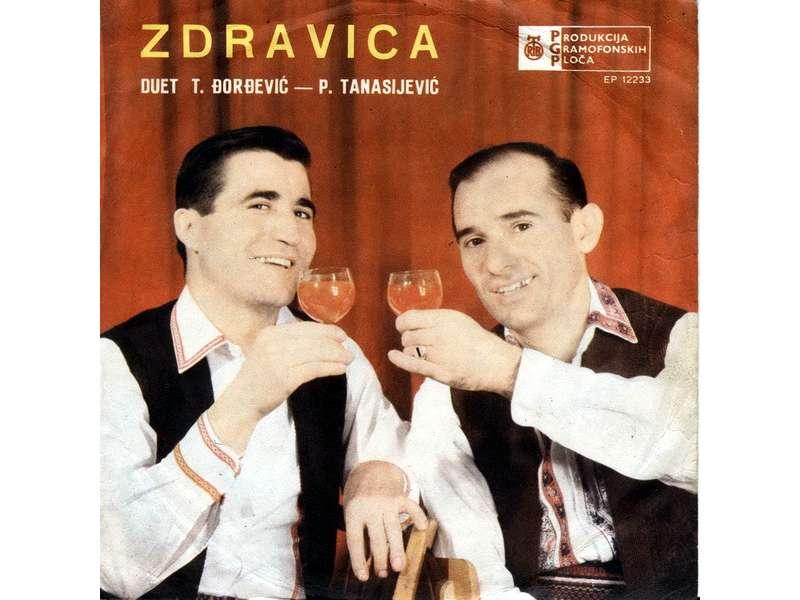 Toma Đorđević, Petar Tanasijević - Zdravica