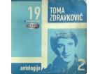 Toma Zdravković – Antologija 2