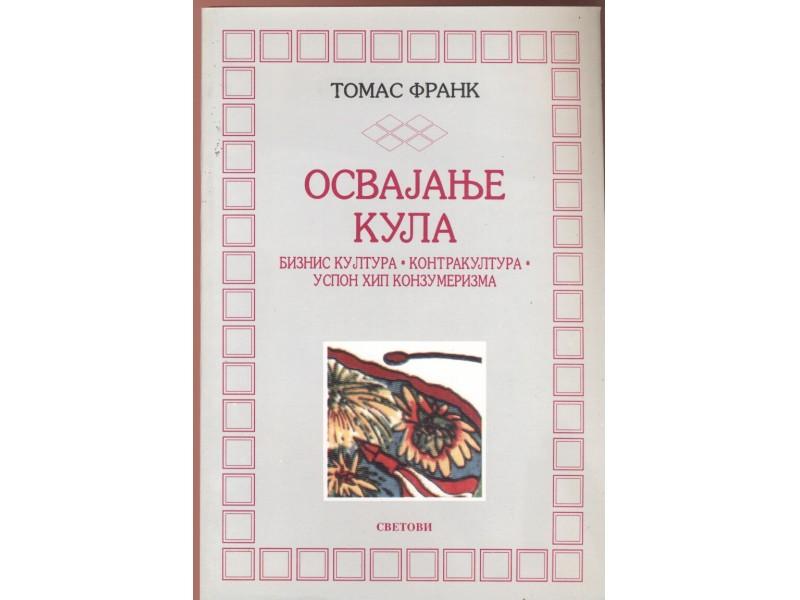 Tomas Frank: Osvajanje kula