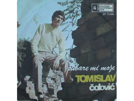 Tomislav Čolović - Šubare Mi Moje