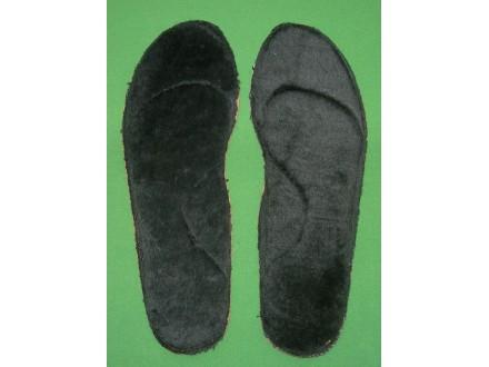 Topli krzneni ulošci za obuću br. 41, unisex, novo