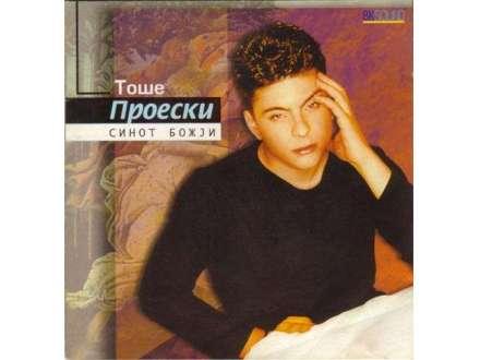 Toše Proeski - Синот Божји