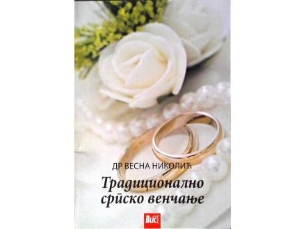 Tradicionalno srpsko venčanje - dr Vesna Nikolić