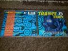 Trance dance Vol.5 , BG