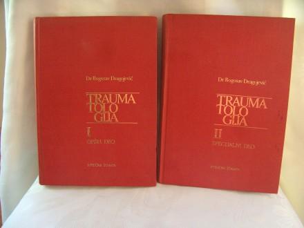 Traumatologija, I,II, Bogosav Dragojević