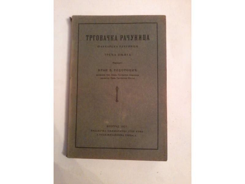 Trgovačka računica (bankarska računica),Bran B.Todorović