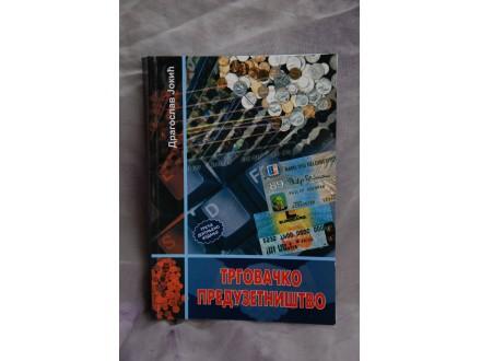 Trgovacko preduzetnistvo - Dragoslav Jokic