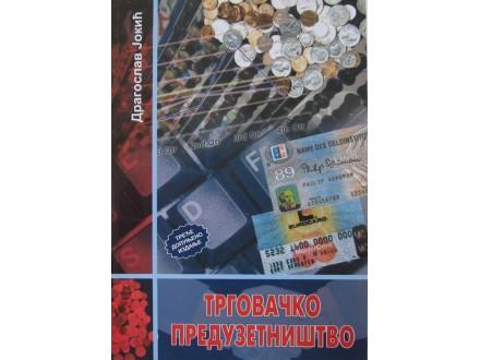 Trgovačko preduzetništvo  Dragoslav Jokić