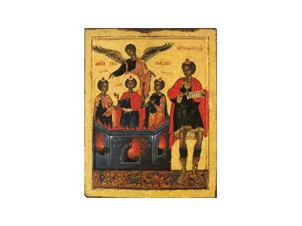 Tri mladica i prorok Danilo u vavilonskoj peci