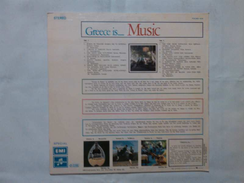 Trio Hellenique - This Is The Music Of Greece