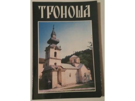 Tronoša