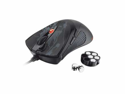 Trust GXT 31 Gaming Mouse