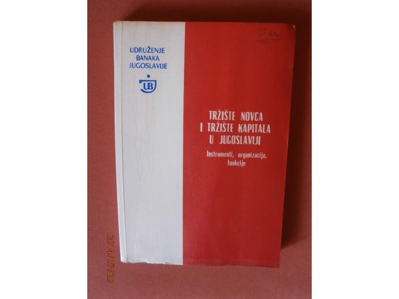 Tržište novca i tržište kapitala u Jugoslaviji