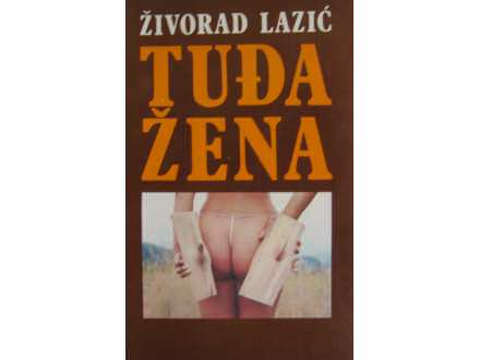 Tudja zena  Zivorad Lazic
