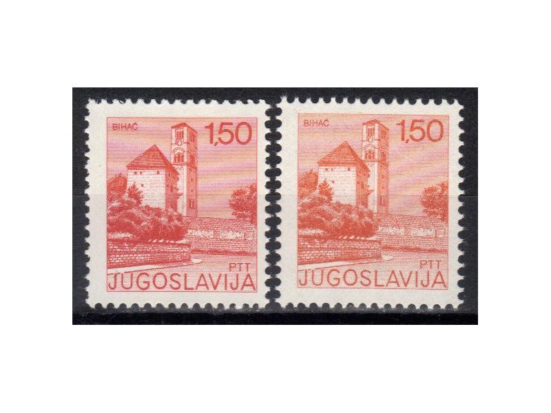 Turistički motivi-1.50 din Bihać 1976.,dva tipa,čisto