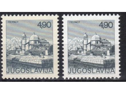Turistički motivi-4.90 din Perast 1976.,dva tipa,čisto