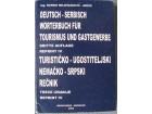 Turističko - ugostiteljski nemačko - srpski rečnik 3