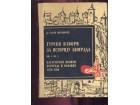 Turski izvori za istoriju Beograda knjiga I  Hazim Šaba