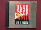UB 40 - SSSR LIVE IN MOSCOW