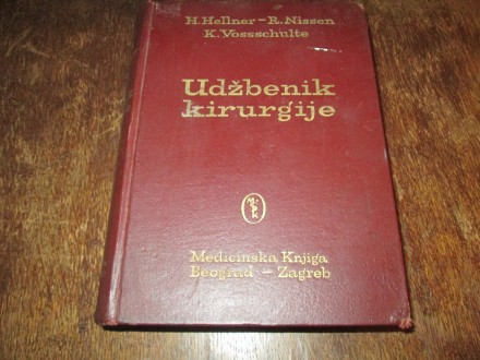 UDŽBENIK KIRURGIJE - Hellner, Nissen, Vossschulte