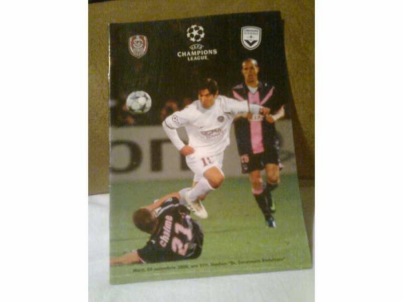 UEFA Champions League program