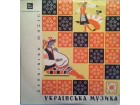 UKRAINSKA MUZIKA - UKRAINIAN MUSIC