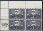 UN-New York,Generalna skupština 3c 1956.,četverac,čisto