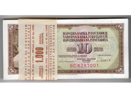UNC 10 dinara 1981