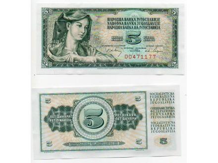 UNC 5 dinara 1968-NUMERACIJA DD