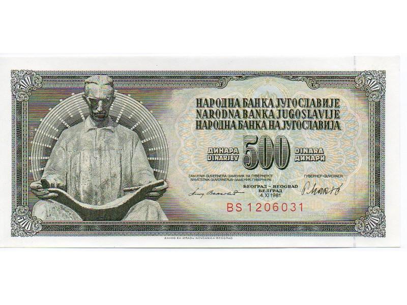 UNC 500 DINARA 1981.-GUVERNER RADOVAN MAKIĆ