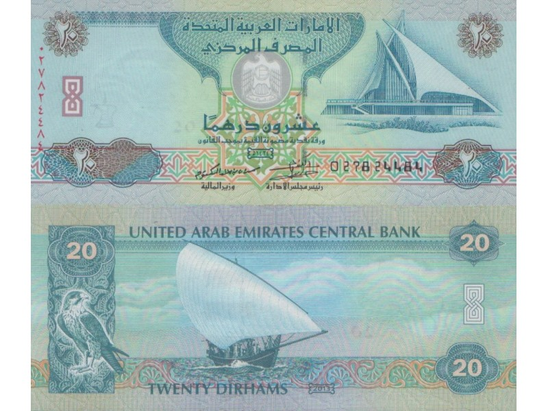 UNITED ARAB EMIRATES 20 Dirhams 2013 , P-28 UNC (fc)