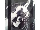 UROŠ DOJČINOVIĆ - Gitara - HOMMAGE a SEGOVIA - LIVE `93